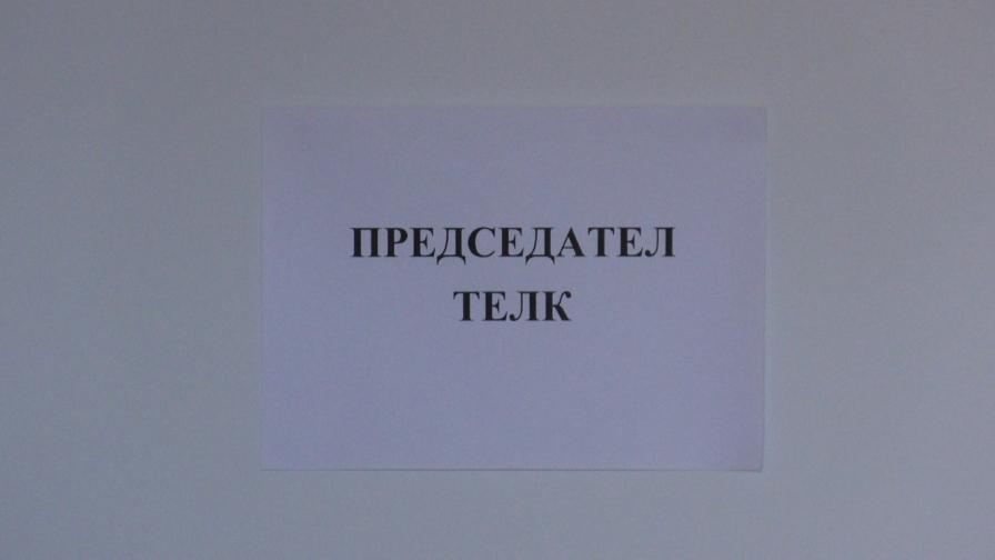 Закриват ТЕЛК-Ловеч