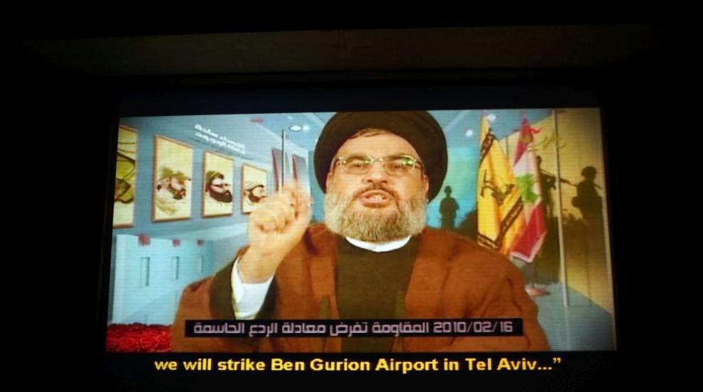 Лидерът на Хизбула се появи на реклама за рециклиране в Израел (СНИМКИ)
