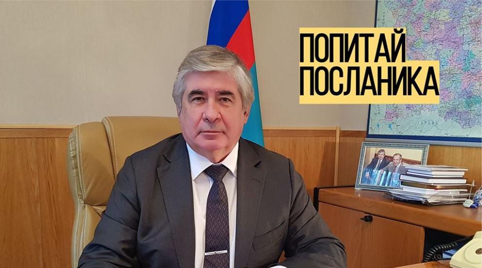 Посланик Макаров отхвърли твърденията за очаквана руска намеса в изборите у нас