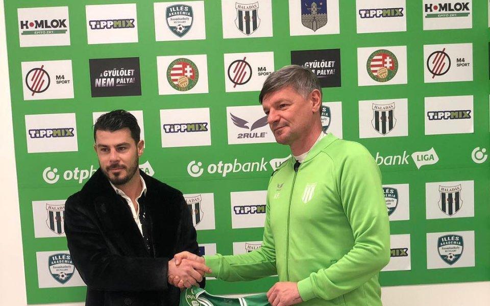 Галин Иванов с гол за Халадаш