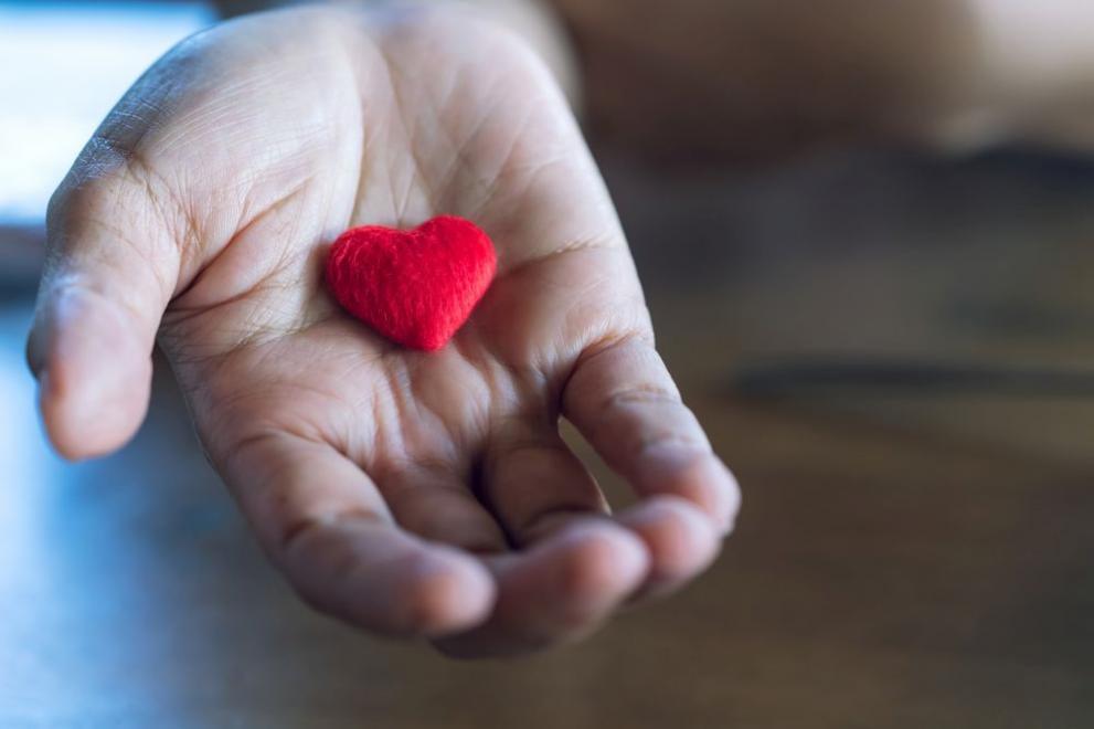 сърце добро
