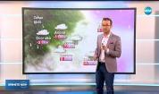 Прогноза за времето (13.02.2019 - обедна емисия)