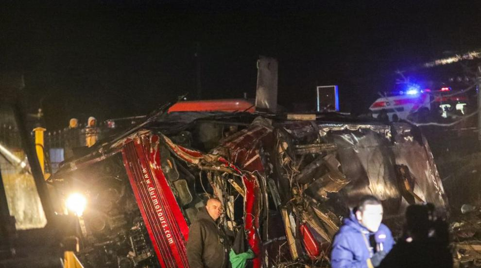 Увеличи се броят на загиналите след автобусната катастрофа в Македония