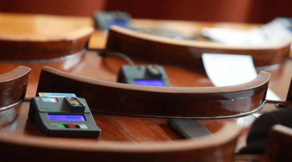 Депутатите отхвърлиха ветото на президента върху закона за личните данни