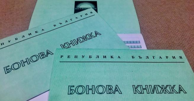 Централният депозитар декларира пълната си подкрепа за публикуваната от Министерството