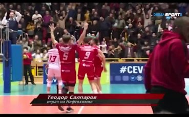 Салпаров: Подпираха Олимпиакос брутално