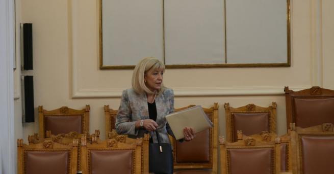 Парламентът отхвърли искането на БСП за временна парламентарна комисия, която