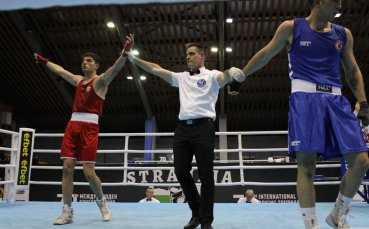 Още една българска победа на