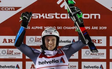 Норвежец стана световен шампион в гигантския слалом, българите в топ 35