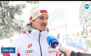 Чонгаров: Алберт Попов е роден да мачка на ските