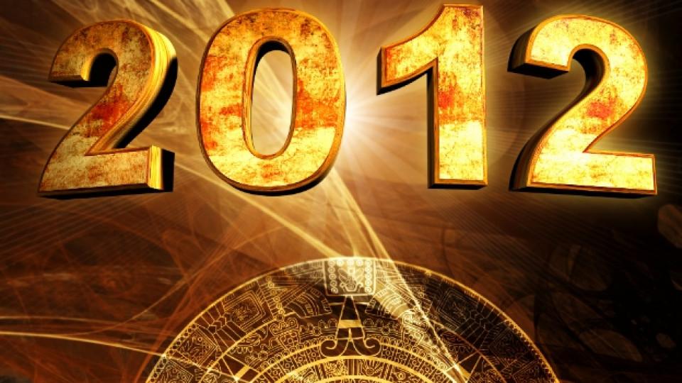 Краят на света на 21.12. се отменя