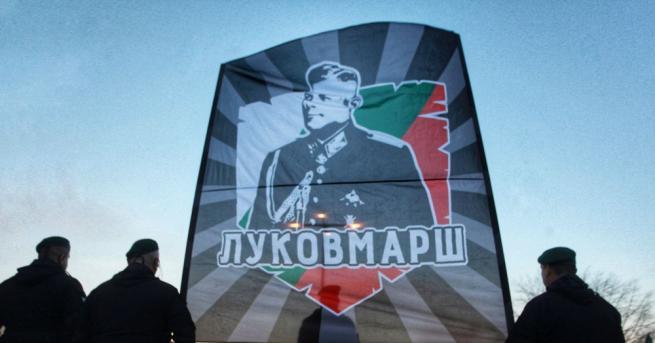 Снимка: Луковмарш се провежда в София