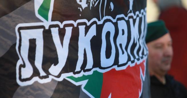 Снимка: Луковмарш се проведе за 16-и път в София