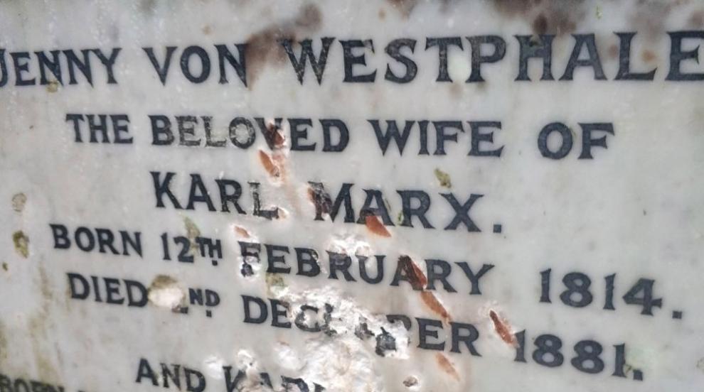 Гробът на Карл Маркс в Лондон отново беше осквернен