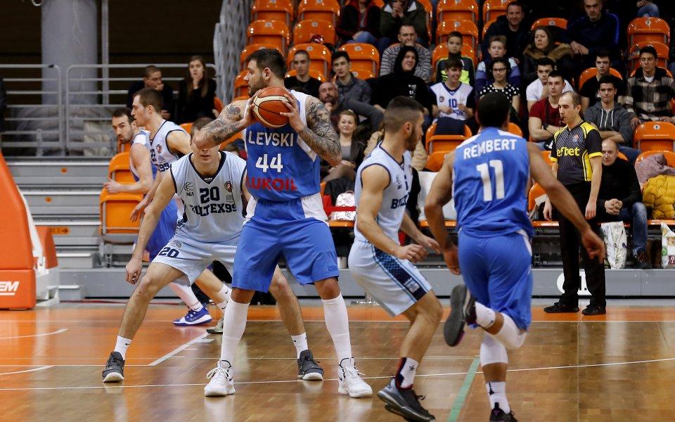 Левски Лукойл и Берое на финал за Купата на България