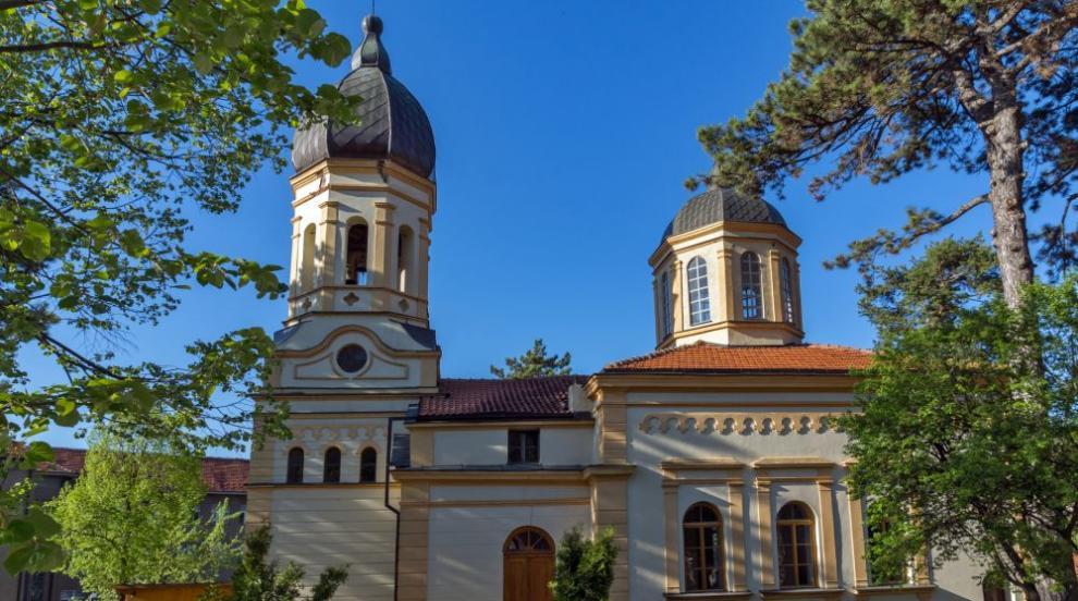 Официално Димитровград си върна името Цариброд