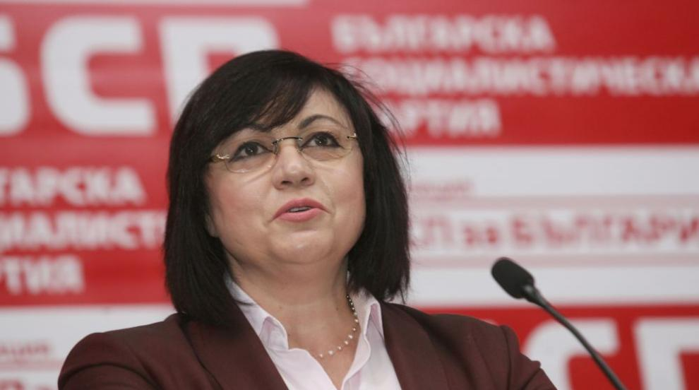 БСП да напусне НС предлага Корнелия Нинова