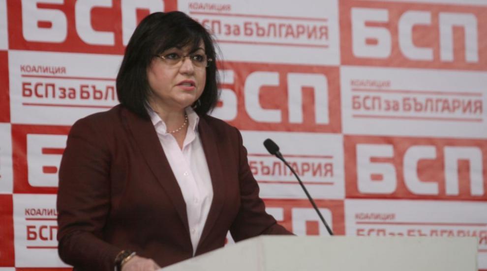 Нинова: БСП ще се върне в парламента, ако бъдат приети поставените условия