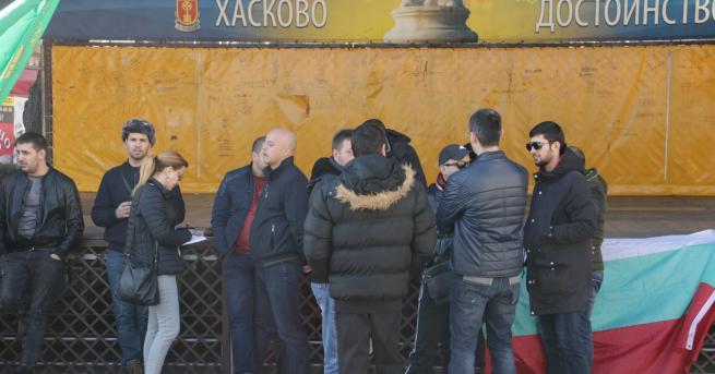 Снимка: В Хасково подновиха протестите, искат оставка на правителството