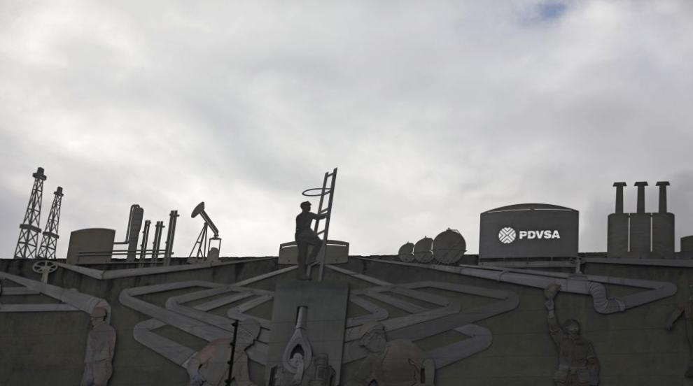 """Сметките в """"Газпромбанк"""" на венецуелската петролна компания са замразени?"""