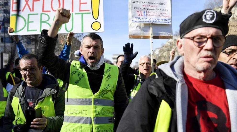 """Стотици """"жълти жилетки"""" демонстрираха в Париж днес"""