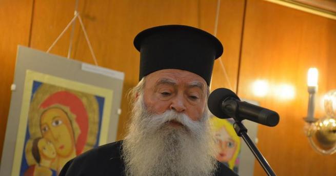 Ловчанският митрополит Гавриил излезе с писмено изявление по повод на