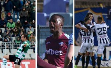 Ударно начало на пролетта в Първа лига - Кой е гол №1?