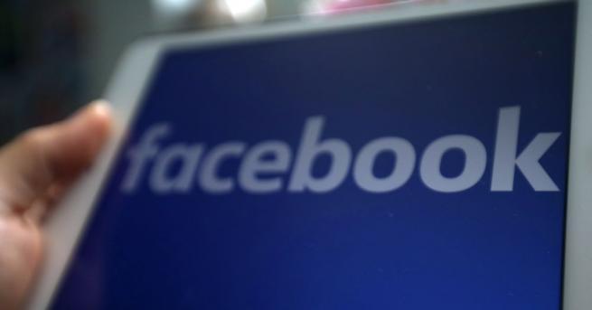 Британска парламентарна комисия издаде доклад, в който обвини интернет компанията