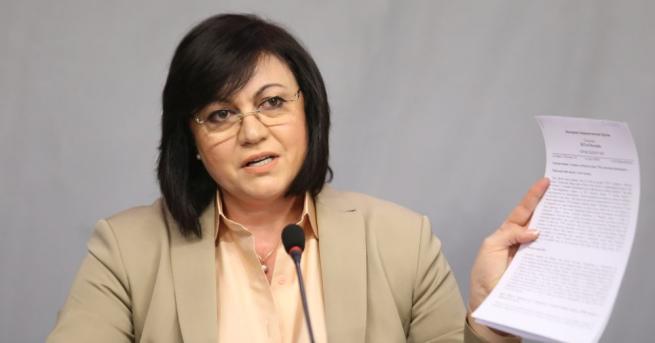 Снимка: БСП няма да се върне в парламента, въпреки решението на ГЕРБ за изборните промени