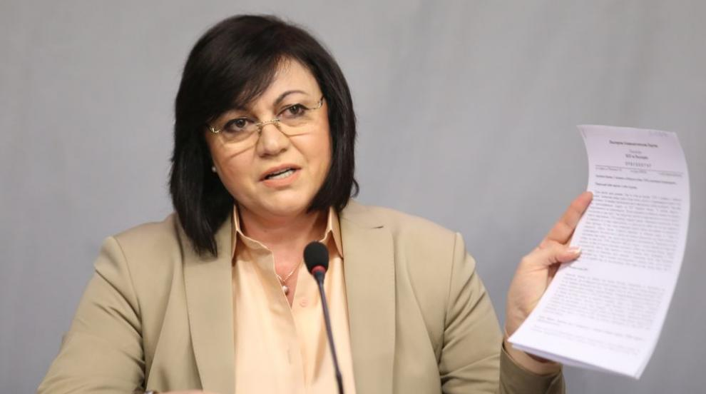 БСП няма да се върне в парламента, въпреки решението на ГЕРБ за изборните...