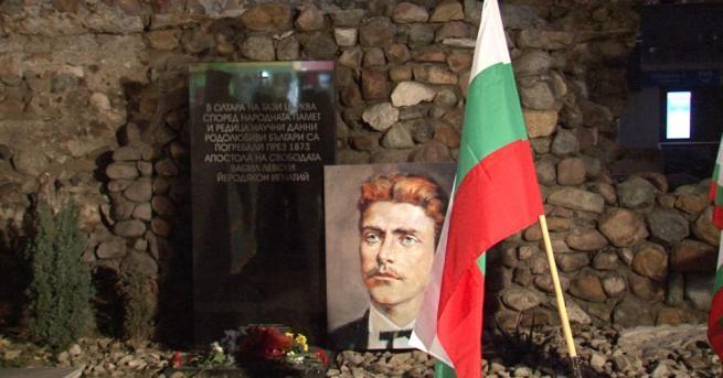 Снимка: България почита паметта на Левски