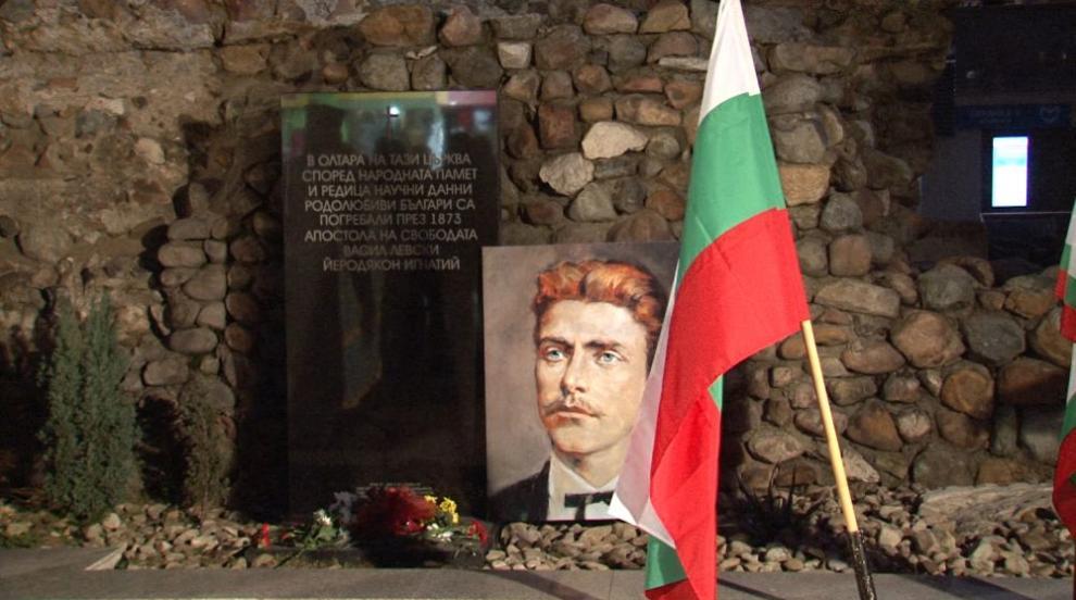 България почита паметта на Левски