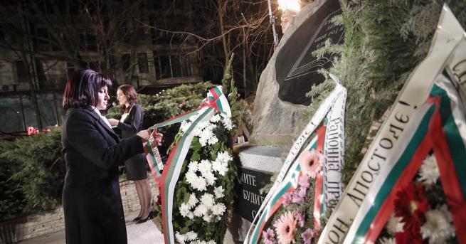 Снимка: Караянчева: За българите Левски е мерило за нравственост