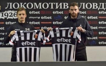 Локомотив Пловдив представи двама