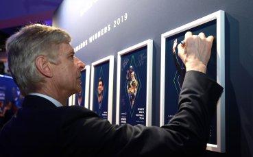 Венгер на среща с президента на ПСЖ