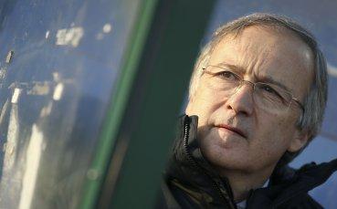Дерменджиев: За мен е чест, отборът има психологически проблем