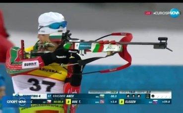 Краси Анев с най-голямата победа в своята кариера
