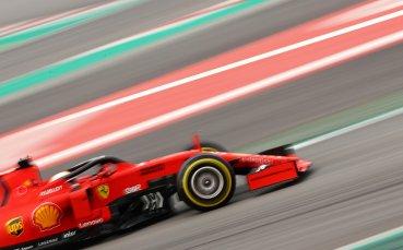 Мерцедес: Засега Ферари ни води с половин секунда