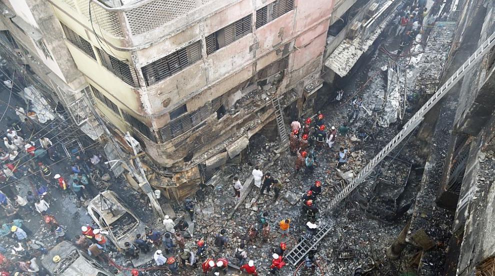 Десетки загинали при пожар в Бангладеш (ВИДЕО/СНИМКИ)