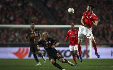 Бенфика извъртя 0:0 с Галатасарай и продължи напред