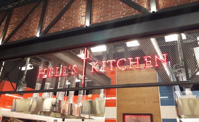 Hell's Kitchen - кухнята, в която няма втори дубъл