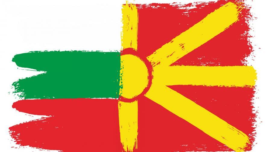 <p>&bdquo;Нова Македония&ldquo;: Няма основание 3 март да е празник на България</p>