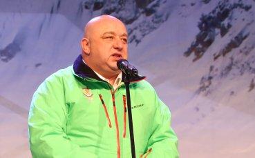 Кралев откри Световната купа по ски в Банско