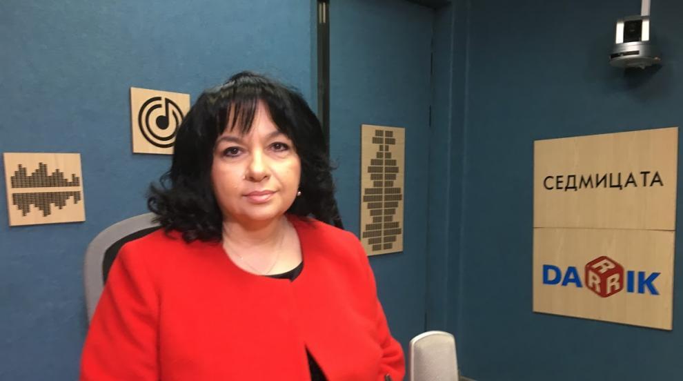 Теменужка Петкова: Искаме България да запази стратегическото си място на...