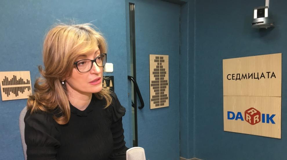 Екатерина Захариева: Отношенията с Македония се развиват позитивно