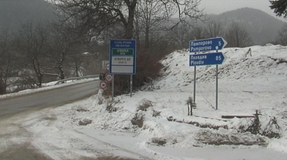До минус 14 паднаха температурите в Смолянско (СНИМКИ)