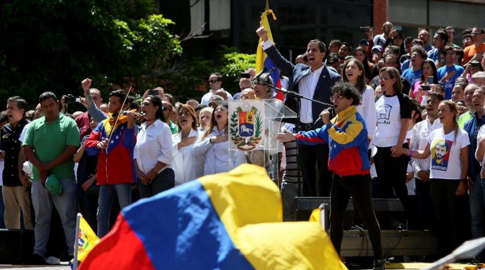 Венецуела отново трети ден е без ток
