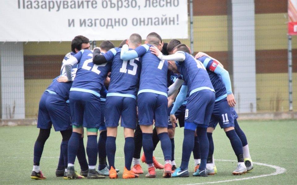 Отборът на ФК Созопол стартира своята подготовка за новия сезон