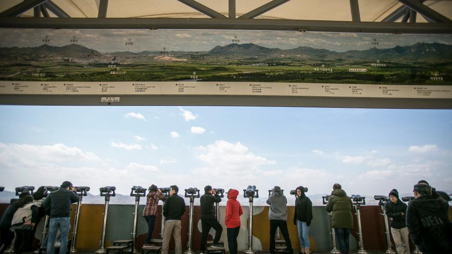 Демилитаризираната зона (ДМЗ) между Северна и Южна Корея