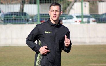 Александър Тонев се контузи на тренировка